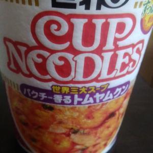 最近の晩御飯 カップ麺(トムヤムヌードル)→ダブル海鮮漬け丼