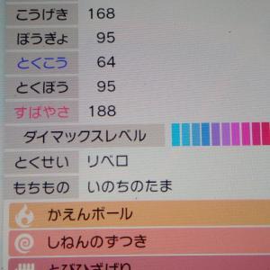 ポケモン仲間大会(84人?規模)3~10位?【入賞-386】