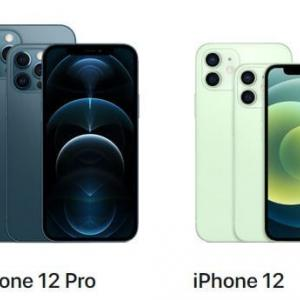 2020 Appleイベント iPhone12を発表!! イベント内容まとめ