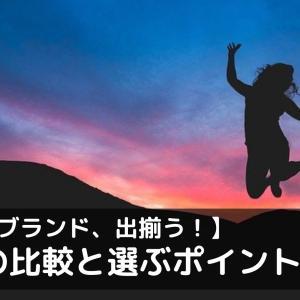 【安すぎ?】au新ブランド「povo」発表!オンライン限定で20GBが2480円!?