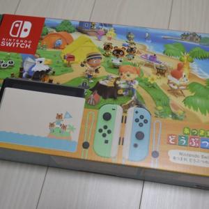 【Nintendo Switch】当選しちゃいました!!当選倍率200倍以上!!Nintendo Switchあつまれどうぶつの森セット!!