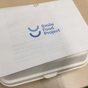 【Smile Food Project】私の職場にも!新型コロナウイルスの医療者支援!美味しいお弁当をありがとう!