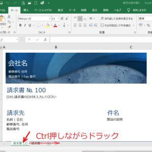 【Excel】シートをコピーする「2つの方法」