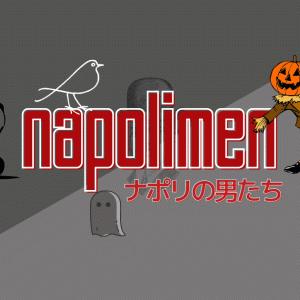 ゲーム実況者「ナポリの男たち」って何者?メンバーや実況動画も紹介【Youtube】