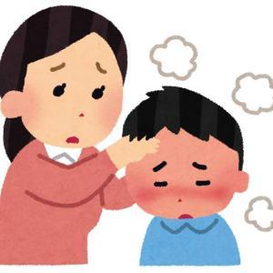 【乳幼児の天敵】現在大流行中のRSウィルスについて!【息子も感染】