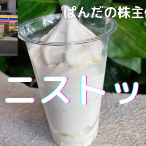 優待生活 ミニストップ本牧店(*・ω・)ノ