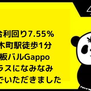 桜木町駅徒歩1分、鉄板バルGappo(*・ω・)ノ