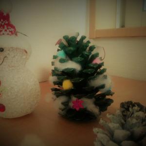 MerryChristmas!🎄