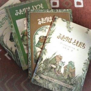 お気に入りの絵本と児童文学➀アーノルド・ローベルの絵本