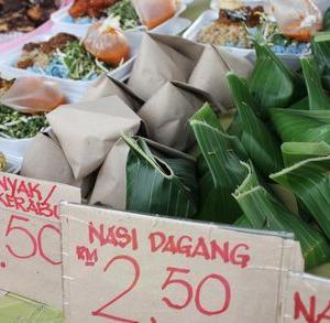 トレンガヌ州の海沿いで食べたい魚煮込み料理Nasi Dagang(ナシ ダガン)