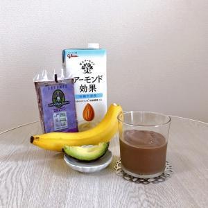 栄養満点!アサイーバナナアボカドスムージー