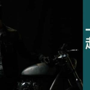ツーリング仲間募集方法~バイク初心者がツーリング仲間と出会うまで~
