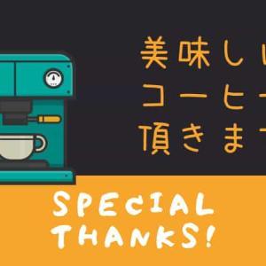 【Special thanks!】shu103様ご支援ありがとうございます。