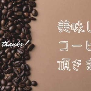 【Special thanks!】Knaggi様ご支援ありがとうございます。