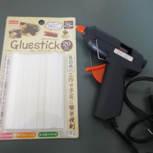 ダイソー 100円ショップ グルーガン グルースティック20本