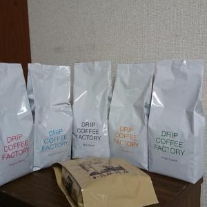 5種類のアソートの☕コーヒー豆です✨