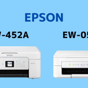 【1万円以下で買えるプリンター】エプソンのEW-452AとEW-052Aの違い