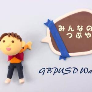 2020-12-28 mon ☆ポンドドル☆みんなのポジション状況