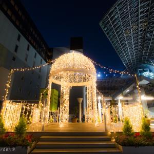 京都駅ビル 光のファンタジー2020 ③ 《東広場 LUNA GARDEN》