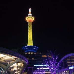 京都駅ビル 光のファンタジー2020 ⑤ 《おまけ》