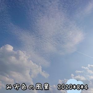 空がきれい