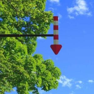 北海道ならではの標識