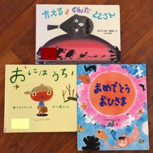 幼稚園で読み聞かせして来ました(1月)