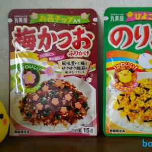 ふりかけを 豆腐や野菜で 楽しむよ♪