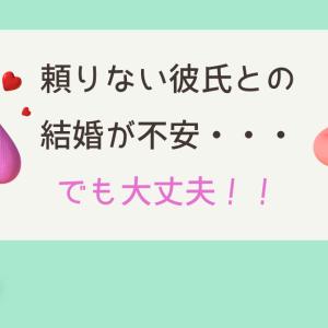 30代女性におすすめ恋愛映画3選![結婚するならこんな男性編]