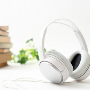耳で聴く本『オーディオブック』は、家事の合間に聴けるのか?体験してみた