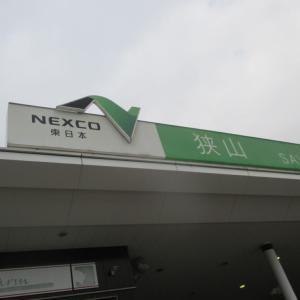 狭山PA外回り(埼玉県狭山市)