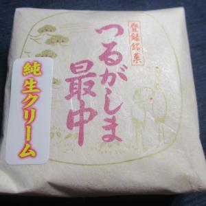 登録銘菓「つるがしま最中」純生クリーム(根岸屋/埼玉県鶴ヶ島市)
