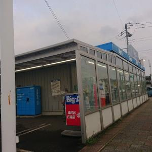 Big-A坂戸入西店(スーパーマーケット/埼玉県坂戸市)