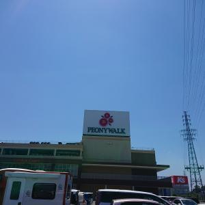 ショッピングモール「ピオニウォーク」(埼玉県東松山市)