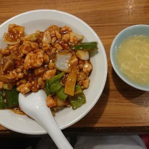 成都子鶏飯(鶏肉の四川味噌炒め丼)(中国料理龍門/埼玉県坂戸市)