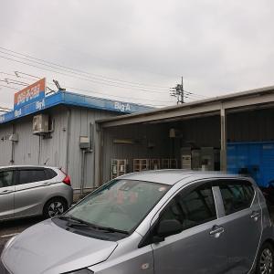 ビッグ・エー坂戸入西店9月23日で閉店へ