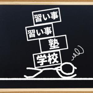堀江貴文さんの本を読んで思う、不登校の息子の将来