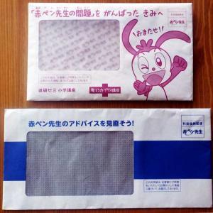 進研ゼミオプション講座《作文チャレンジ・3年生》赤ペン先生の添削が初返却!