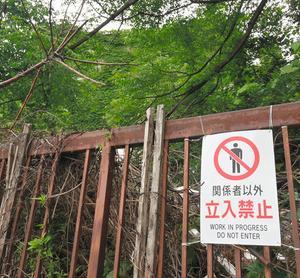 福岡市東区の肝試しスポット廃墟学校の場所どこ?画像付きで紹介