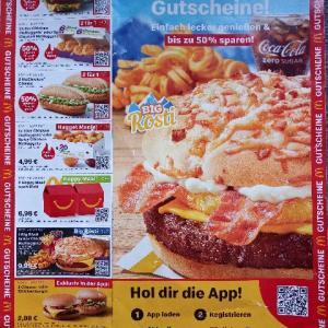 ドイツで料理の手抜きをしたいのに それが叶わない夢なワケ