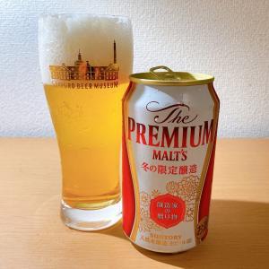 ビールの王道プレミアムモルツ!冬の限定醸造~醸造家の贈り物~の評価と感想
