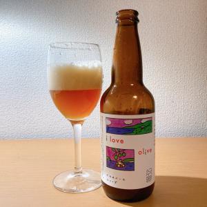 名前が可愛いまめまめビールの仲間!ナカタペールエールシリーズのi love oliveの評価と感想