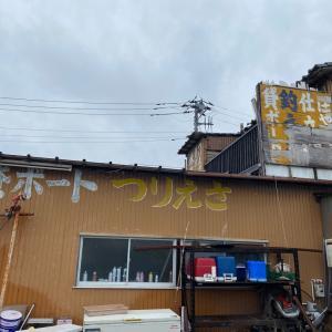東京湾沖合 2020/12/19   ルアー五目釣り