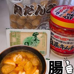 業務スーパーの食材で超簡単!キムチスープが激ウマで腸いいね!