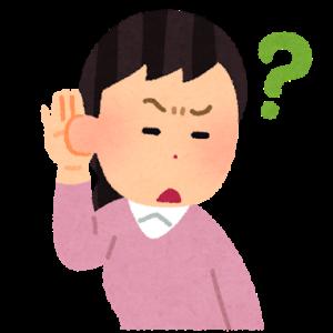 実録【不妊治療】無月経から妊娠!②~多嚢胞性卵巣と高プロラクチン~
