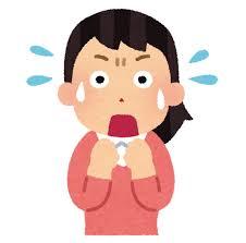 【不妊治療】無月経から妊娠!~多嚢胞性卵巣と高プロラクチン~その⑦