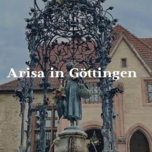 Eテレ(NHK)の旅する語学テレビ番組『旅するドイツ語』『旅するためのドイツ語』まとめ