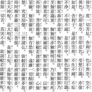 曹洞宗の開祖 道元禅師と瑩山禅師