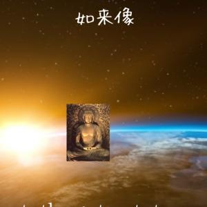 仏像の始まり|如来像|仏像の歴史|購入
