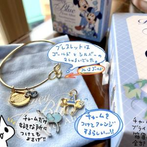 「Disney Blue Ever After」めも